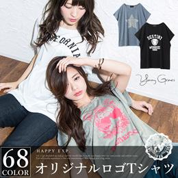 限定SALE✨1300円→❤円‼夏の必須item!【当日出荷】オリジナルロゴTシャツ 『Yummy Grimes』 tシャツ レディース トップス ロゴT 4337 クメ
