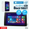 TSPW01J【StarQ Pad W01J】「Windows 8.1搭載 8インチタブレット」<Windows10 対応可能> StarQ タブレット 送料無料 メーカーから直送  【沖縄、陸島の場合、2000円送料追加】P06May16