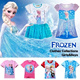 2015 Hot Sale/FROZEN/Queen Elsa and Princess Anna Clothes Collections/T-shirts Skirts Shorts/Kids Children Girl Boys Dress/ Let It Go!