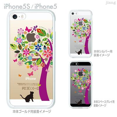 【数量限定商品】【iPhone5S】【iPhone5】【iPhone5sケース】【iPhone5ケース】【クリア カバー】【スマホケース】【クリアケース】【ハードケース】【着せ替え】【イラスト】【クリアーアーツ】【花とネコ】 02-ip5s-f0005の画像