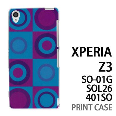 XPERIA Z3 SO-01G SOL26 401SO 用『No3 スクエア サークル 緑×紫』特殊印刷ケース【 xperia z3 so01g so-01g SO01G sol26 401so docomo au softbank エクスペリア エクスペリアz3 ケース プリント カバー スマホケース スマホカバー】の画像