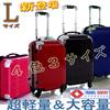 【送料無料・アウトレット】スーツケース6212 3サイズ(大、中、小)  新デザイン スーツケース・超軽量・TSAロック搭載・キャリーバッグ・アウトレット国旅行に必須のTSAロック標準装備!高級感のある鏡面仕上げ!【キャリーケース、キャリーバッグ、海外旅行、旅行バッグ、旅行鞄】