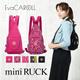 [国内発送/送料無料] コンパクトなカジュアルリュック【mini RUCK】5カラー:mini ミニ リュック バック ショルダーバッグ レディース コンパクト 韓国ファッション 韓国リュック