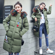 【KOKOYA】ダウンコート コート アウター ダウンコート 防寒 流行のデザインに仕立てた ダウンジャケット ロングタイプ 軽量 アウター ロング 長め しっかり暖か 新作 冬 女性用  豊かな5色