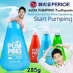 U.P. $22 Korea PERIOE Pumping Toothpaste/For anti bad breath/White/Original 285G/Descendants of the Sun Song Joong Ki