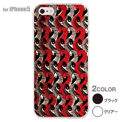 【iPhone5S】【iPhone5】【アルリカン】【iPhone5ケース】【カバー】【スマホケース】【クリアケース】【その他】【アフリカン テキスタイルパターン】 01-ip5-con016の画像