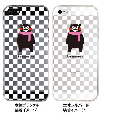 【iPhone5S】【iPhone5】【くまモン】【iPhone5ケース】【カバー】【スマホケース】【クリアケース】 10-ip5-cakm-06の画像