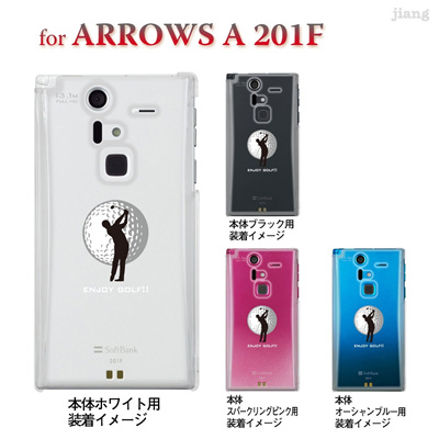 【ARROWS A 201F】【201F】【Soft Bank】【カバー】【スマホケース】【クリアケース】【クリアーアーツ】【ゴルフ】 10-201f-ca0074の画像
