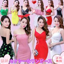 【送料無料  】韓国ファッション 高品質 パーティードレス ボディコン 体型カバーになる ミニドレスセクシー 高級でセクシーなワンピース 卒業式 入学式 結婚式 花柄 レース  二次