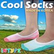 COOL SUMMER SOCKS[MADE IN KOREA] INTYPE HIGHQUALITY LOAFER INVISIBLE FOOT COVER NO SHOW WOMEN MEN SOCKS.