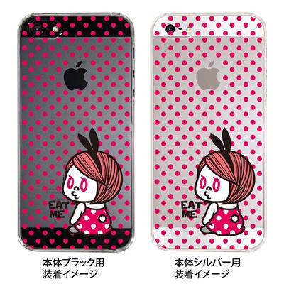 【iPhone5S】【iPhone5】【iPhone5ケース】【カバー】【スマホケース】【クリアケース】【マシュマロキングス】【キャラクター】 ip5-23-mk0022 【10P01Sep13】の画像