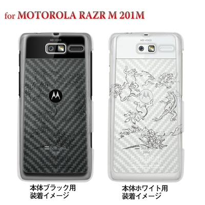 【MOTOROLA RAZR ケース】【201M】【Soft Bank】【カバー】【スマホケース】【クリアケース】【鳥獣戯画】 08-201m-ca0043の画像