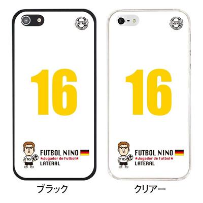 【ドイツ】【iPhone5S】【iPhone5】【サッカー】【iPhone5ケース】【カバー】【スマホケース】 ip5-10-f-gm05の画像