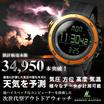 ドイツ製センサー搭載の究極アウトドア腕時計  [ LAD WEATHER ラドウェザー ] 高度/気圧/コンパス/天気予測ができるトリプルセンサー搭載のアウトドアウォッチ 超人気のアウトドア ブランド 腕時計