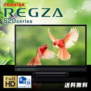 TOSHIBA  東芝32V型 液晶テレビ REGZA(レグザ) S20シリーズ  32S20