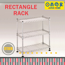 【JAPAN HOME】3 Tier Rectangle Metal Rack (45x20x47cm) | For Kitchen or Bathroom Storage