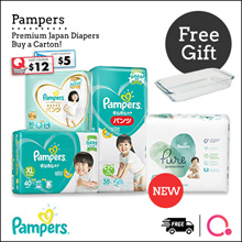 [PnG] FREE SHIPPING Baby Dry Diapers Pants / Diapers / Premium Care Diapers From Japan
