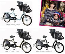 クーポン利用可! 送料無料!3人乗り対象車!内装3段変速!子供乗せ自転車 20インチ マルイシ  フラッカーズ シュシュ FRCH203F BAA適応【LEDオートライト 幼児二人同乗 子供乗せ自転車