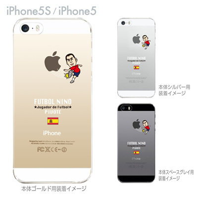 【スペイン】【FUTBOL NINO】【iPhone5S】【iPhone5】【サッカー】【iPhone5ケース】【カバー】【スマホケース】【クリアケース】 10-ip5s-fca-sp06の画像