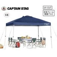 【クリックで詳細表示】CAPTAIN STAG クイックシェードDX 300UV-S(キャスターバッグ付) M-3271
