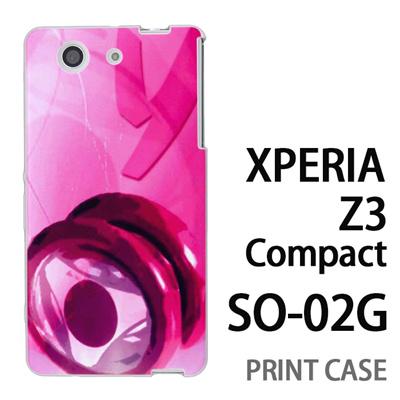 XPERIA Z3 Compact SO-02G 用『No1 Y_ヨーヨー ピンク』特殊印刷ケース【 xperia z3 compact so-02g so02g SO02G xperiaz3 エクスペリア エクスペリアz3 コンパクト docomo ケース プリント カバー スマホケース スマホカバー】の画像