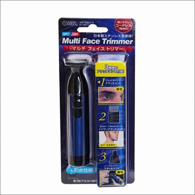 オーム電機マルチフェイストリマーHB-MB01-A■眉毛トリマー鼻毛カッターメンズトリマーひげトリマー