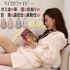 マイクロファイバー プリントボーダールームウェア【送料無料】rw91781