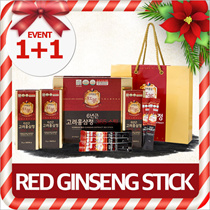 ★1+1 event★ Korean 6 Years Red ginseng Extract 365 Stick (10gx30pouch) / Buy 1 Get 1 Free