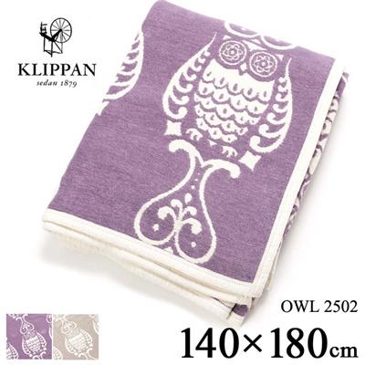 クリッパン KLIPPAN シュニールブランケット 2502 OWLの画像