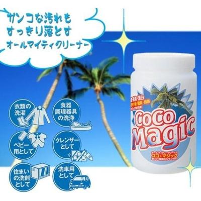 【送料無料】除菌・脱臭・漂白 ココ マジック 1000gの画像