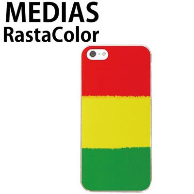 特殊印刷/MEDIAS X(N-04E)U(N-02E)(ラスタカラー )CCC-090【スマホケース/ハードケース/カバー/medias x/u/メディアス ユー/n04en02e】の画像