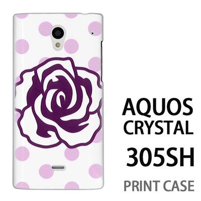 AQUOS CRYSTAL 305SH 用『0115 大きな花 紫×白』特殊印刷ケース【 aquos crystal 305sh アクオス クリスタル アクオスクリスタル softbank ケース プリント カバー スマホケース スマホカバー 】の画像