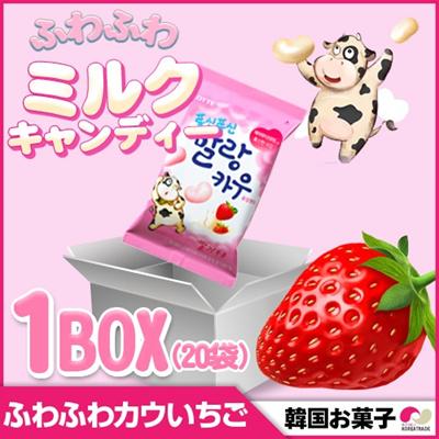 【1BOX(20袋セット)】【韓国お菓子】 ロッテ ふわふわカウ いちご 63g 1袋  ◆ ユチョンの画像