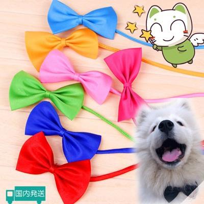 【国内発送】ペットの蝶結びネクタイ犬ファッションリボンアクセサリーペット用品シリーズ#5169#の画像