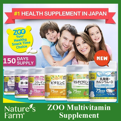 [10.10 Event Extended!!] BUY 1 FREE 1 Natures Farm ZOO Chewable Multivitamin Supplement 5 Months Supply Deals for only S$59.8 instead of S$0