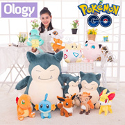 18 Designs! Pokemon Go Plush Toy Soft Toys Pikachu Doll Jigglypuff Eevee Snorlax Charmander