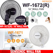 SENSONIC WALL FAN WITH / WITHOUT REMOTE FROM $39.90 ONLY!!! (LIMITED TIME ONLY)