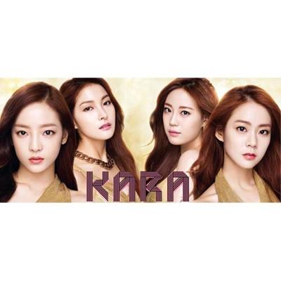 カラ kara タオル 韓流スター◆K-POP ◆の画像