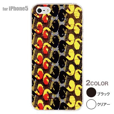 【iPhone5S】【iPhone5】【アルリカン】【iPhone5ケース】【カバー】【スマホケース】【クリアケース】【その他】【アフリカン テキスタイルパターン】 01-ip5-con038の画像