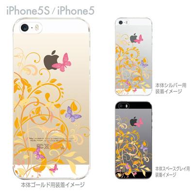 【iPhone5S】【iPhone5】【iPhone5sケース】【iPhone5ケース】【カバー】【スマホケース】【クリアケース】【フラワー】【花と蝶】 22-ip5s-ca0081の画像