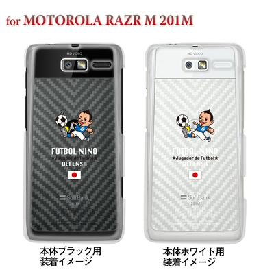 【MOTOROLA RAZR ケース】【201M】【Soft Bank】【カバー】【スマホケース】【クリアケース】【サッカー】【ジャパン】 10-201m-fca-jp03の画像