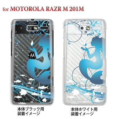 【MOTOROLA RAZR 201M】【201M】【Soft Bank】【カバー】【スマホケース】【クリアケース】【クリアーアーツ】【人魚姫】 08-201m-ca0100cの画像