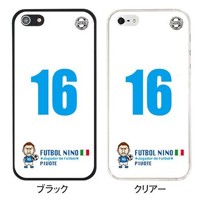 【iPhone5S】【iPhone5】【サッカー】【イタリア】【iPhone5ケース】【カバー】【スマホケース】 ip5-10-f-it03の画像