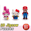 ★3d Jigsaw Puzzles★ Popular in Japan / cute / hello kitty / my melody / super mario