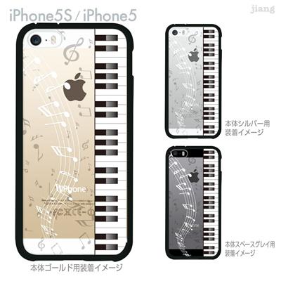 【数量限定商品】【iPhone5S】【iPhone5】【iPhone5sケース】【iPhone5ケース】【クリア カバー】【スマホケース】【クリアケース】【ハードケース】【着せ替え】【イラスト】【クリアーアーツ】【ピアノと音符】 02-ip5s-f0015の画像
