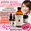 Usual Price: $69.50 【100% natural rose plant essence】 [Gülsha] Gülsha Rosa Damascena Distillate Spray 50ml / Gulsha Rose Water / Foaming Cleanser / T