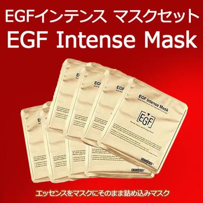 [CELLISYS]EGF インテンス マスクセット EGF Intense Mask [正規日本販売契約提携店][韓国コスメ][ セリシス]★送料無料★の画像