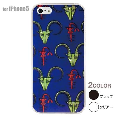 【iPhone5S】【iPhone5】【アルリカン】【iPhone5ケース】【カバー】【スマホケース】【クリアケース】【その他】【アフリカン テキスタイルパターン】 01-ip5-con047の画像
