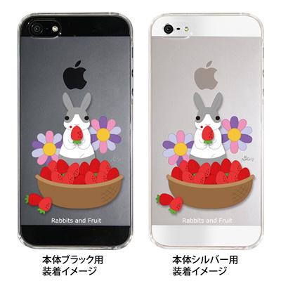 【iPhone5S】【iPhone5】【NAGI】【iPhone5ケース】【カバー】【スマホケース】【クリアケース】【アニマル】【うさぎとフルーツ】 ip5-24-ng0005の画像