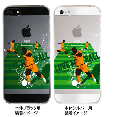 【オランダ】【iPhone5S】【iPhone5】【サッカー】【iPhone5ケース】【カバー】【スマホケース】【クリアケース】 10-ip5-spo-05の画像